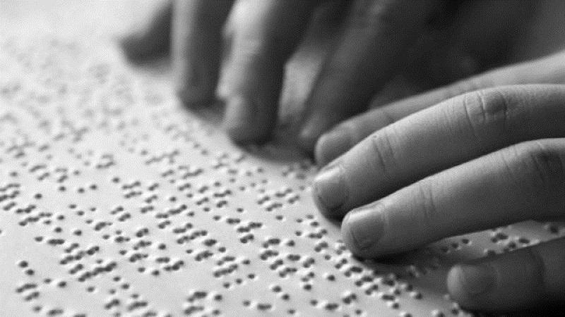 Международный день слепых 018