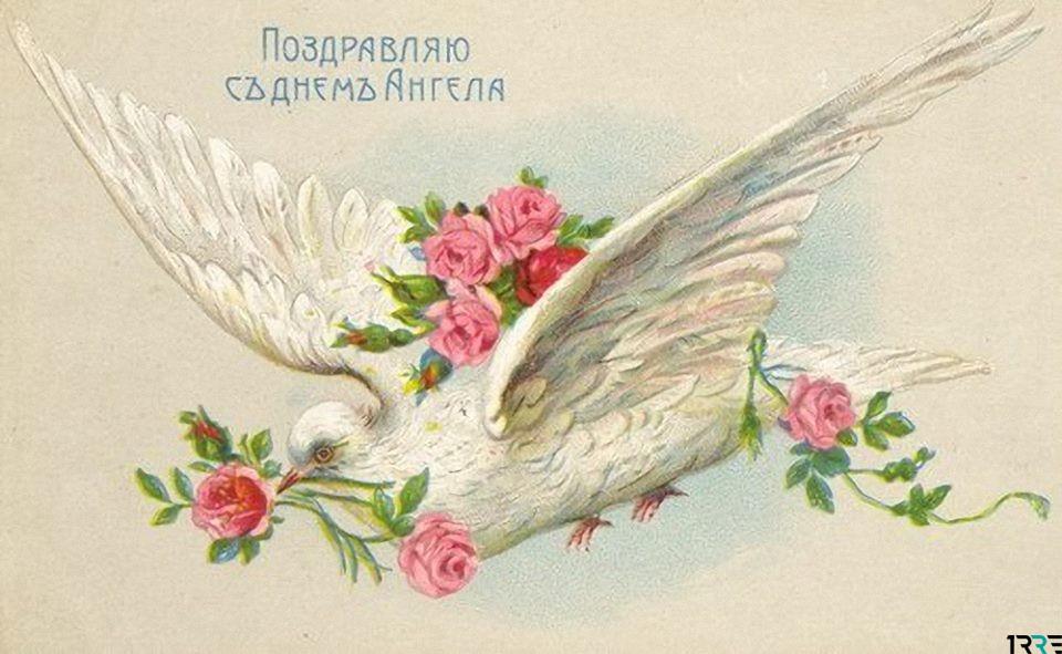 Милые картинки на именины Степана (13)