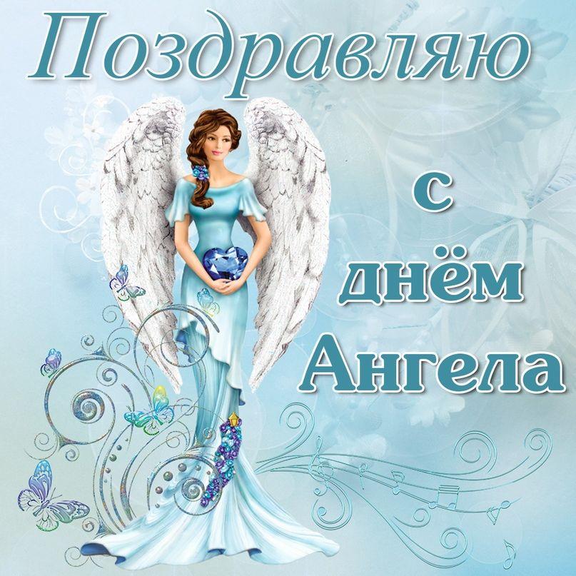 Милые картинки на именины Степана (15)