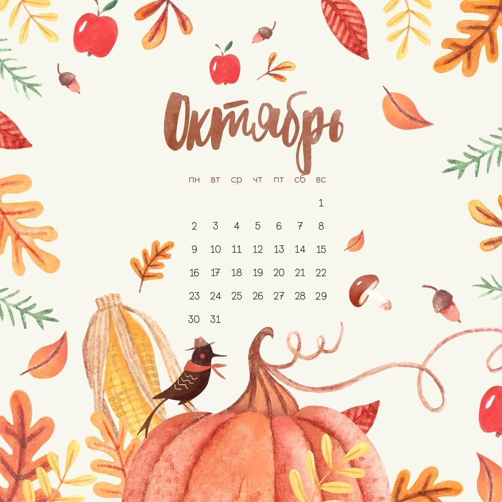 Октябрь фон на рабочий очень красивые (19)