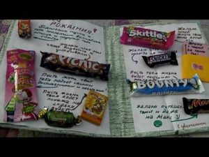 Открытки с конфетами своими руками 002