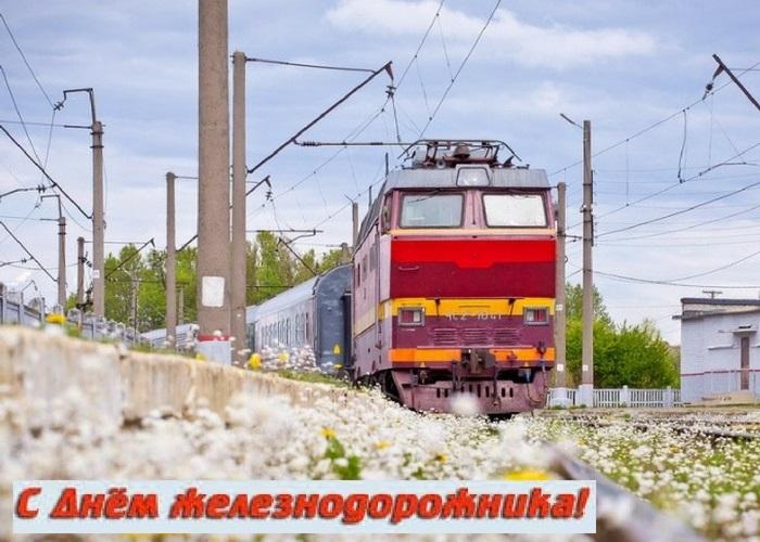 Первое воскресенье августа День железнодорожника 016