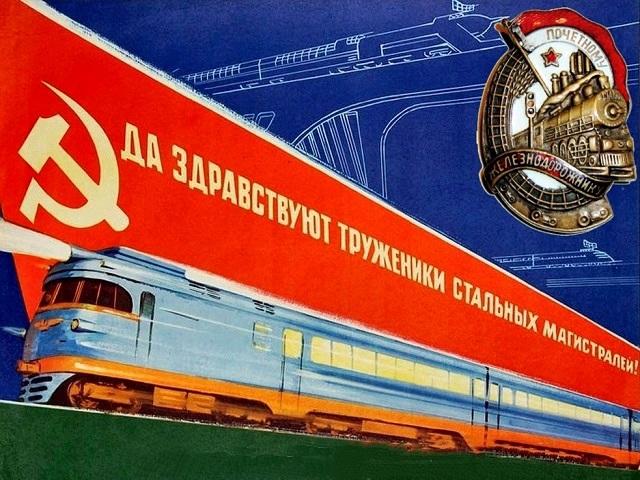 Первое воскресенье августа День железнодорожника 017