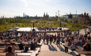 Первые выходные сентября День города Москва 25 086 018