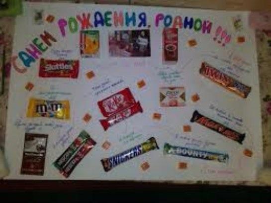 Плакат мужу со сладостями на день рождения 003