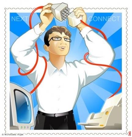 Последняя пятница июля День системного администратора 009
