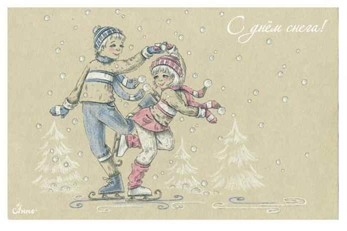 Предпоследнее воскресенье января Международный день снега 002