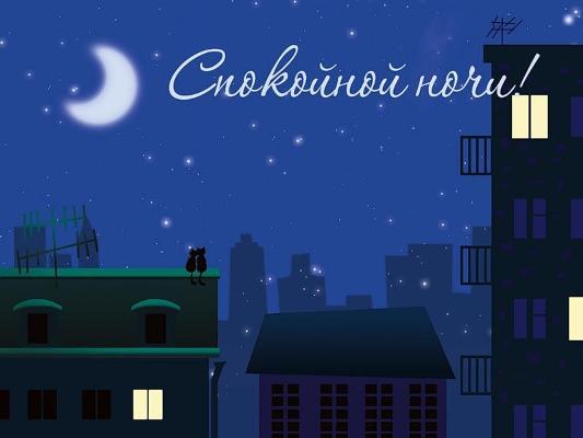Спокойной ночи осенью милые картинки (9)