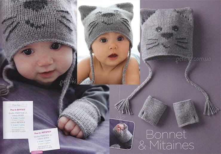 Схема вязания спицами детской шапки 021