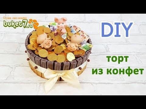 Торт на новый год из конфет своими руками 001
