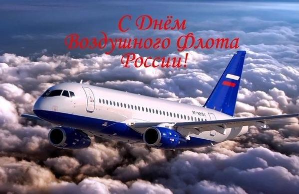 Третье воскресенье августа День воздушного флота России (день авиации) 004