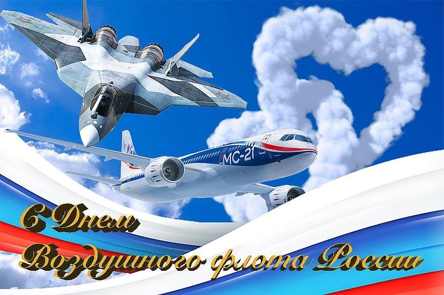 Третье воскресенье августа День воздушного флота России (день авиации) 018