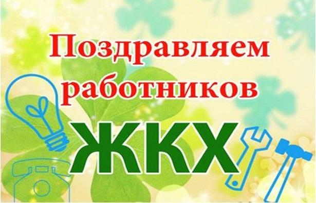 Третье воскресенье марта День работников бытового (11)
