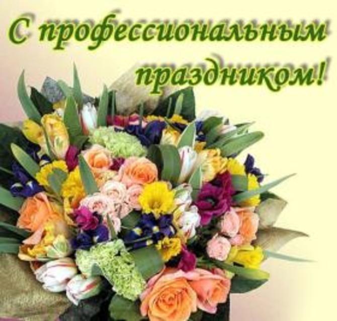 Третье воскресенье марта День работников бытового (12)