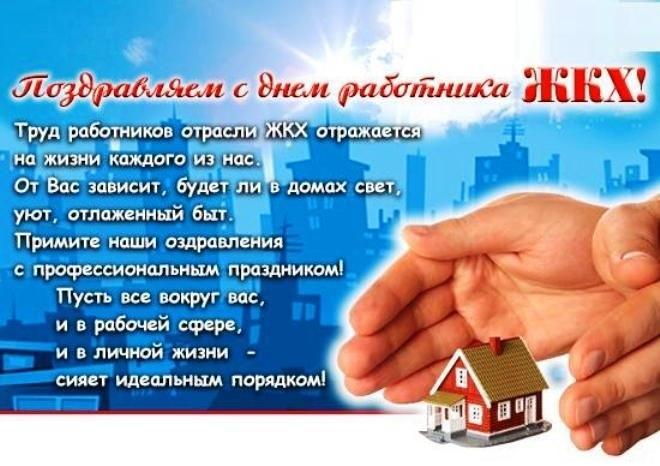 Третье воскресенье марта День работников бытового (15)