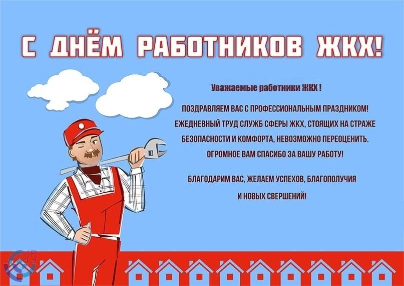 Третье воскресенье марта День работников бытового (19)