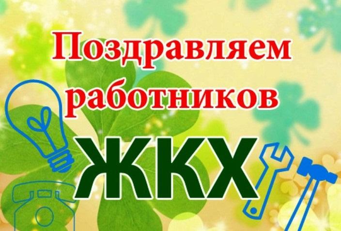 Третье воскресенье марта День работников бытового (2)