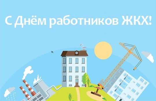 Третье воскресенье марта День работников бытового (9)