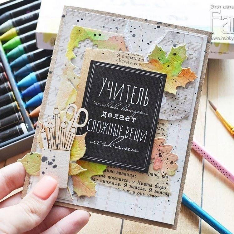 Удивительные открытки октябрьское утро 020