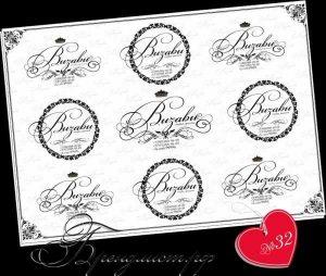 Узоры для бренд листа 009