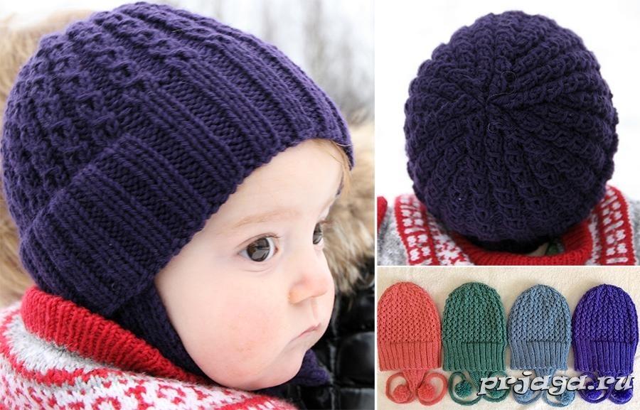 Фото детские шапки спицами 020