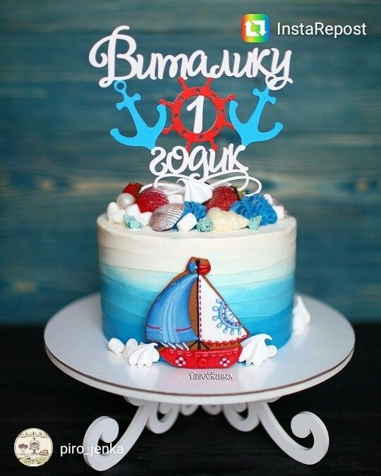Фото детский торт в морском стиле 016