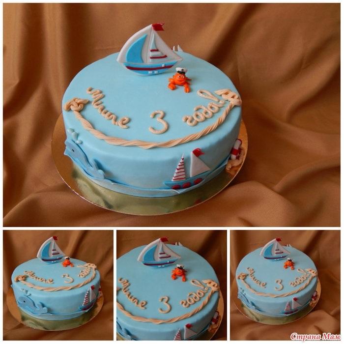 Фото детский торт в морском стиле 020