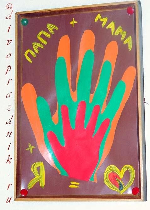 Серафим, открытка ко дню семьи 15 мая своими руками