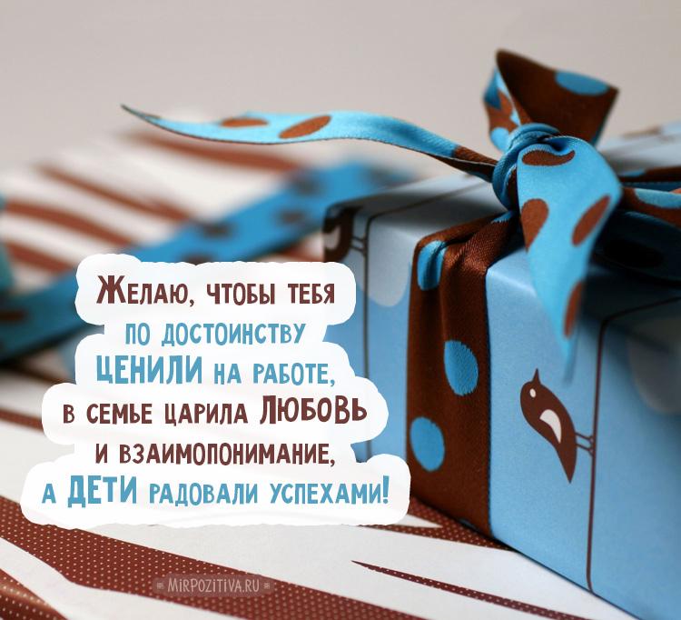 Фото поздравления с днем рождения парню   милые открытки (11)