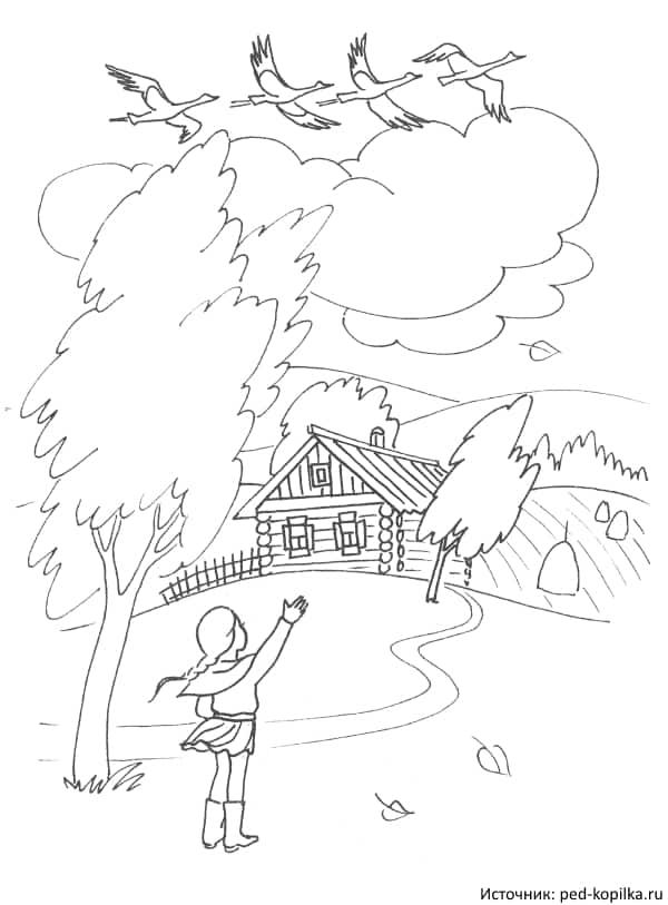 Черно белые картинки на тему осень для детей (17)