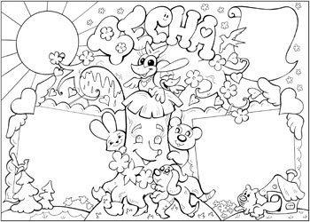 Черно белые картинки на тему осень для детей (19)