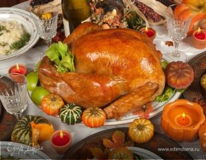 Четвертый четверг ноября День благодарения 24 100 011