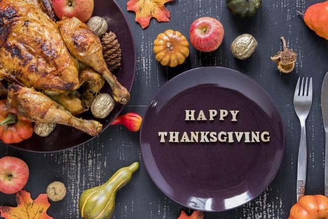 Четвертый четверг ноября День благодарения 24 100 014
