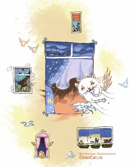 День заглядывания в окна открытки, картинки про