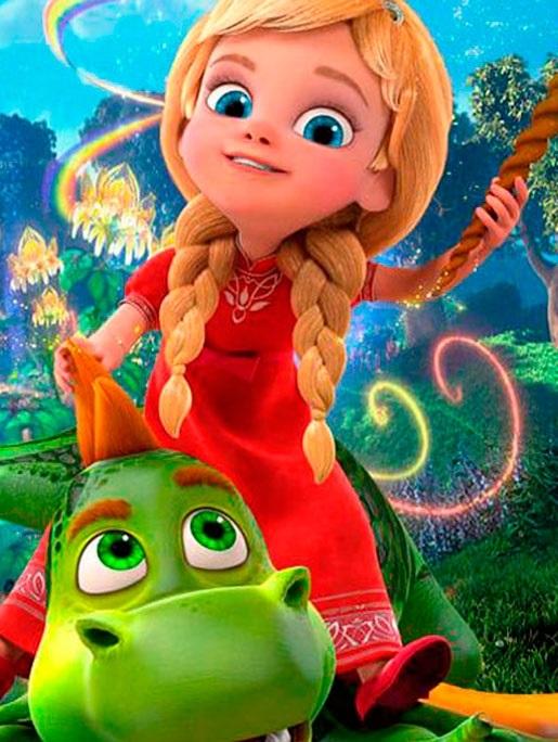 картинки принцесса и дракон 012