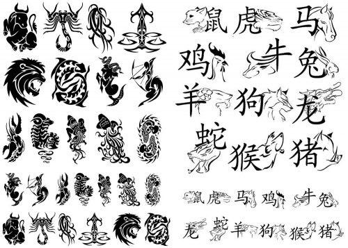 маленькие рисунки для тату 014