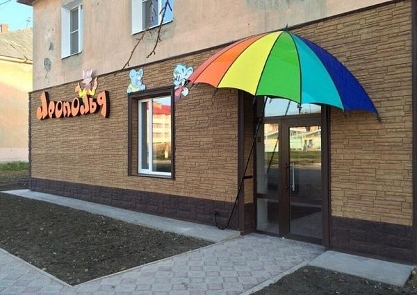 фото фасада магазина 013