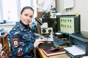 1 марта День эксперта криминалиста МВД 014