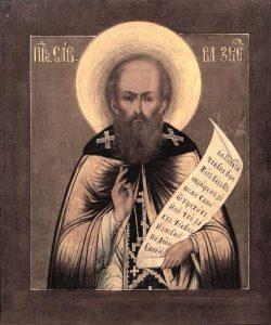 1 февраля День преподобного Саввы Сторожевского 015