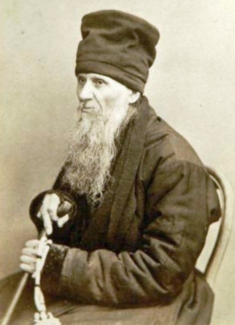 10 июля Обретение мощей преподобного Амвросия Оптинского 002
