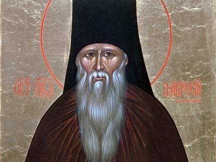 10 июля Обретение мощей преподобного Амвросия Оптинского 004