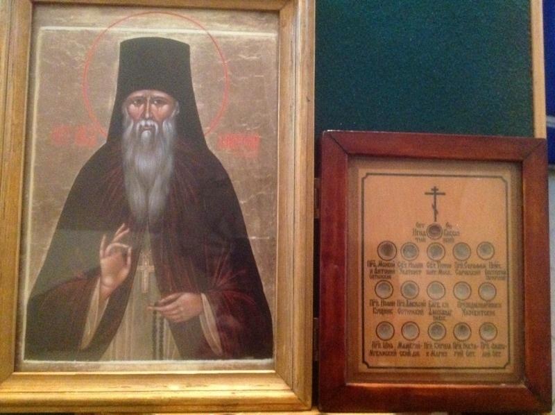10 июля Обретение мощей преподобного Амвросия Оптинского 010