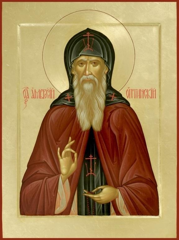 10 июля Обретение мощей преподобного Амвросия Оптинского 011