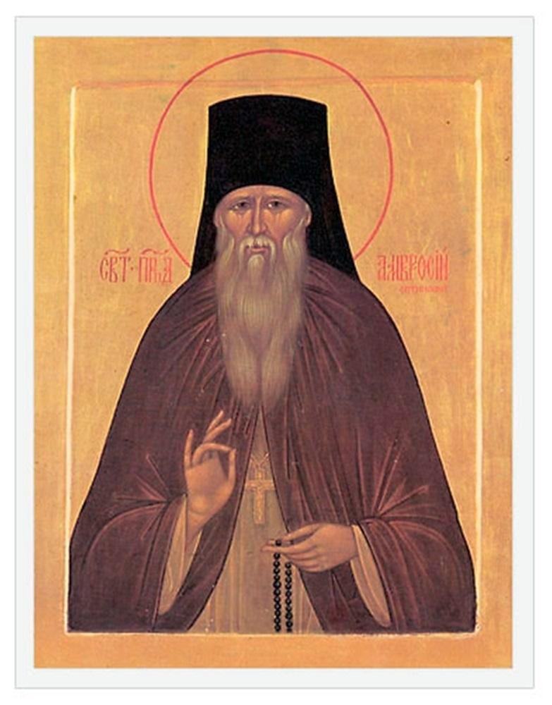 10 июля Обретение мощей преподобного Амвросия Оптинского 013