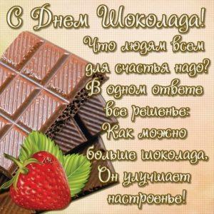 11 июля Всемирный день шоколада 016