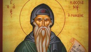 13 марта День преподобного Иоанна Кассиана Римлянина 010