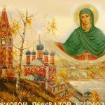 14 октября Покров Пресвятой Богородицы (17 фото)