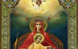 15 марта Чудотворная икона Божией Матери Державная 007
