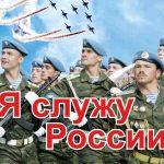 15 ноября Всероссийский день призывника (21 фото)