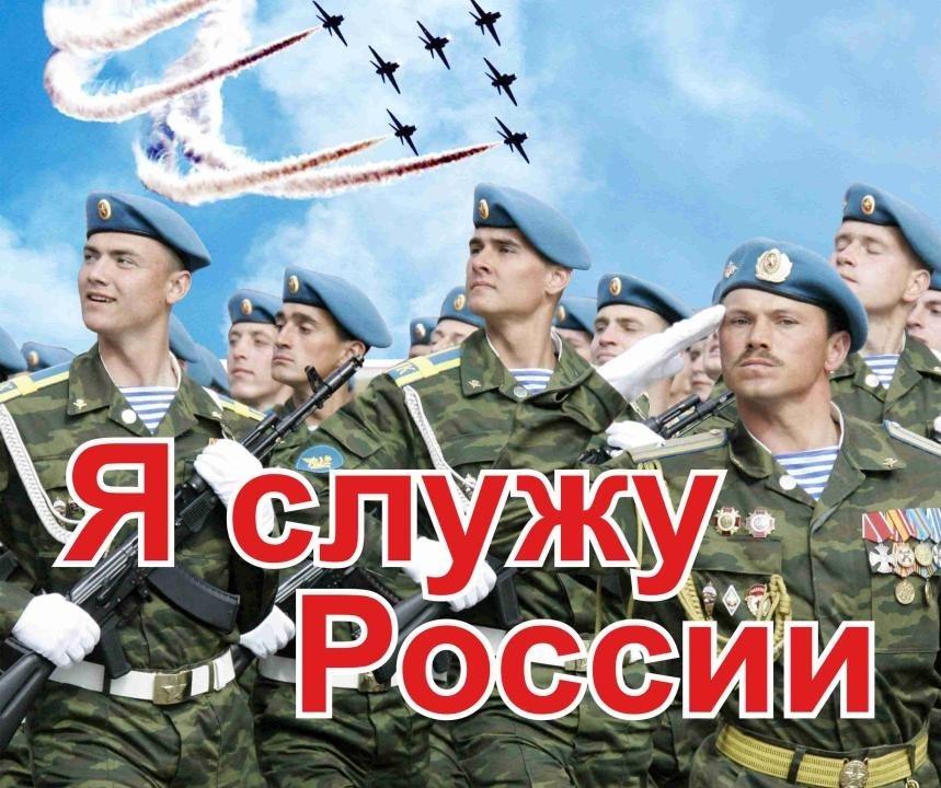 15 ноября Всероссийский день призывника 21 015 021